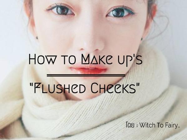 Flushed cheeks-01