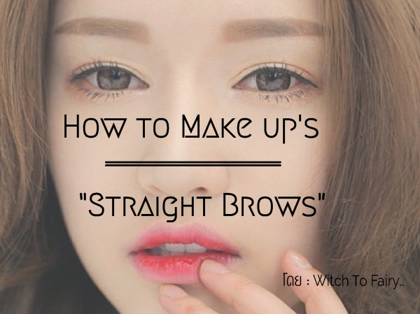 Straight Brows-01