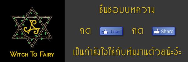 Like-&-Share-N